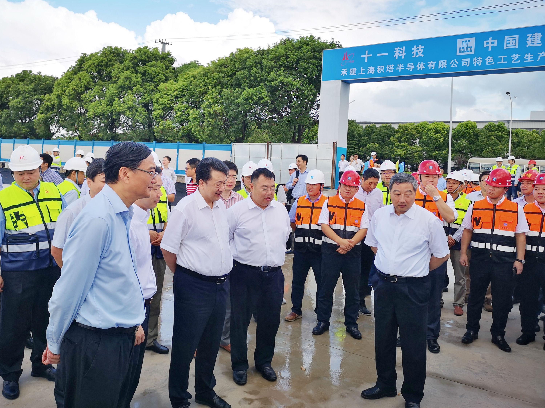 积塔半导体特色工艺生产线项目在上海临港开工_工程热点_成都和申建筑公司